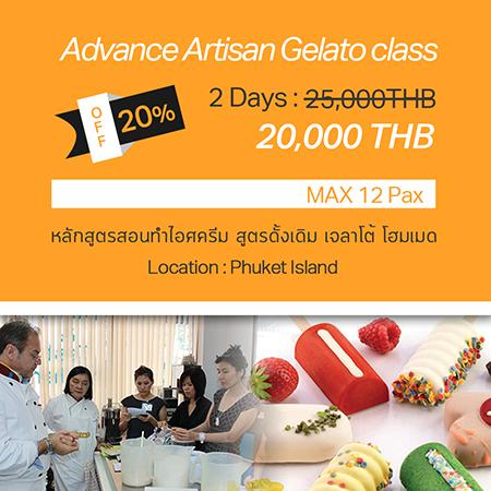 Gelato_Banner_Advance-Class_s