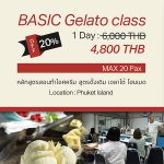 Gelato_Banner_Basic-Class