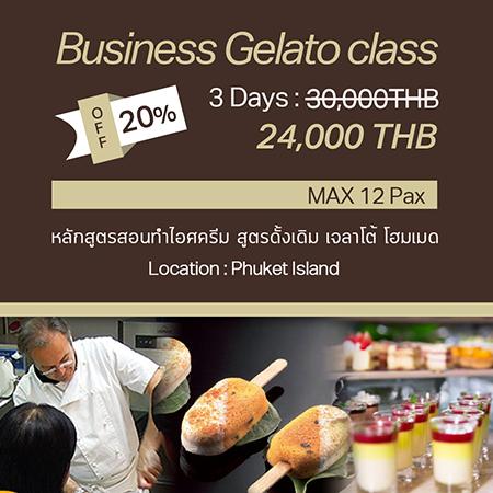 Gelato_Banner_Business-Class_s